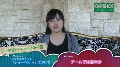 airu_kagai_00100.jpg