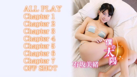 arisaka_taiyou_00000.jpg