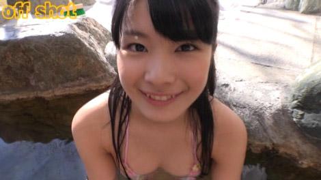arisaka_taiyou_00078.jpg