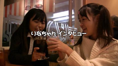 futari_himitu_rina_00069.jpg