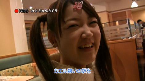 futari_himitu_rina_00072.jpg