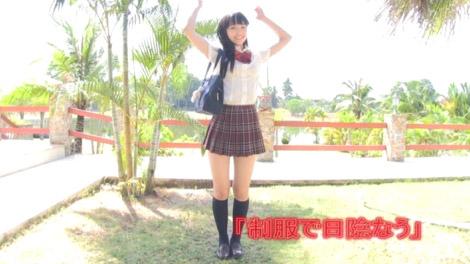 gakkonow_natsuyasumi_seina_00010.jpg
