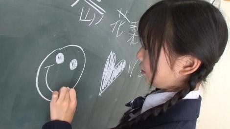 hajime_karin_00001.jpg