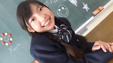 hajime_karin_00006.jpg