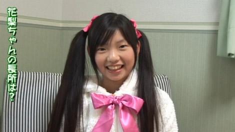 hajime_karin_00049.jpg