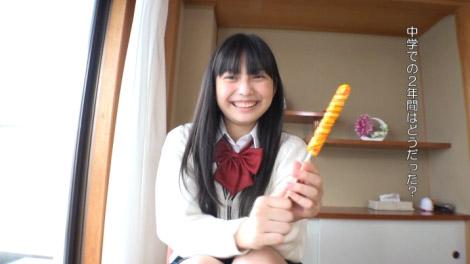 haruna_junjo_00064.jpg