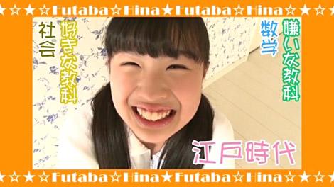 himeponkyu_00006.jpg