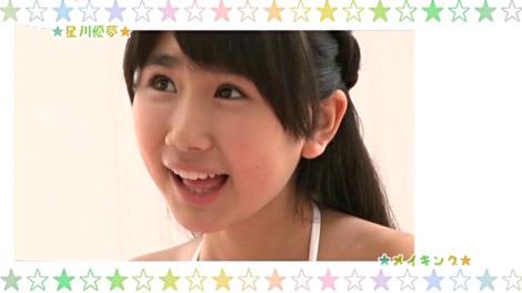 hoshikawa_hatsuyume_00075.jpg