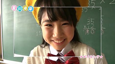 hoshikawa_hatsuyume_00088.jpg