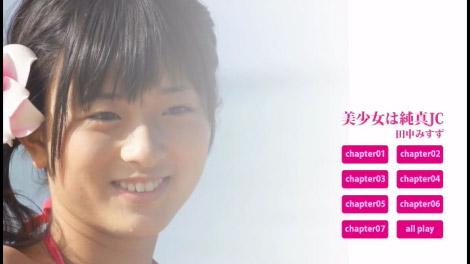jc_misuzu_00000.jpg