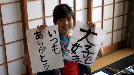 karin_reporter_00066.jpg