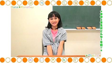 littlesummer_konatsu_00086.jpg