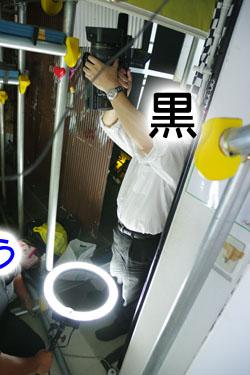 midori_bondage0008.jpg