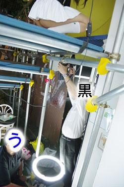 midori_bondage0009.jpg