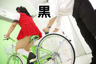 midori_jitensha0019.jpg