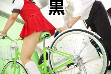 midori_jitensha0021.jpg