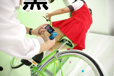 midori_jitensha0025.jpg