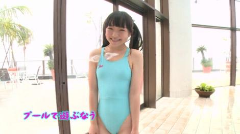 mikami_hajimemasite_00022.jpg
