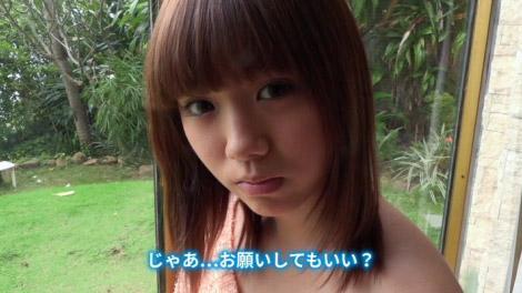 miyuu_milkyway_00042.jpg
