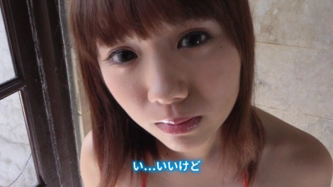 miyuu_milkyway_00057.jpg