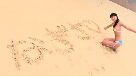 nagisa_beach_00012.jpg