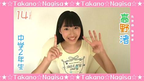 nagisa_beach_00015.jpg