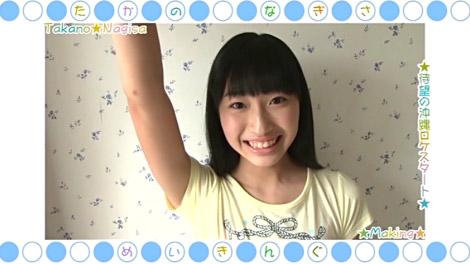 nagisa_beach_00028.jpg
