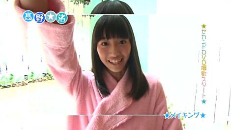 nagisa_junjo_00003.jpg