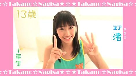 nagisa_junjo_00014.jpg