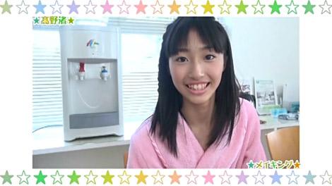 nagisa_junjo_00054.jpg