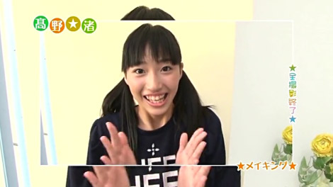 nagisa_junjo_00071.jpg
