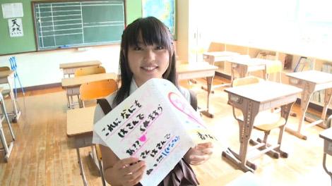 seifukumow_kousaka_00029.jpg