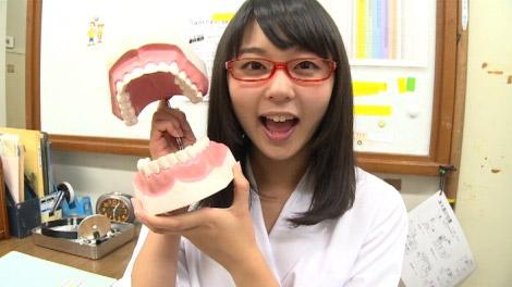 seifukumow_kousaka_00059.jpg