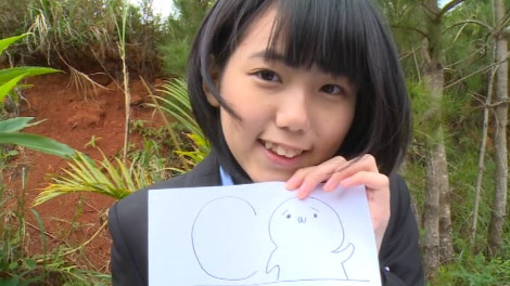 shibuyaku4akane_00006.jpg