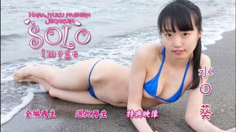 shibuyaku_mizuguchi_00000.jpg
