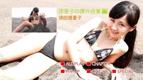 suda_kagai_00000.jpg