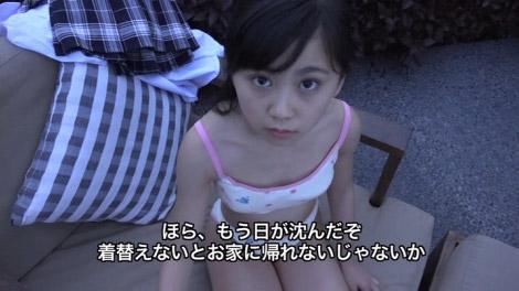 suda_kagai_00011.jpg