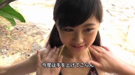 suda_kagai_00016.jpg