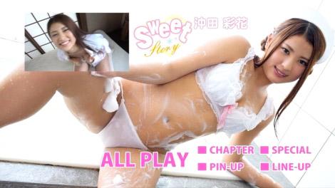 sweetstory_okita_00000.jpg