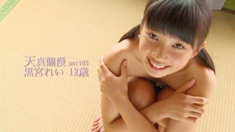 tenshin3rei_00000.jpg