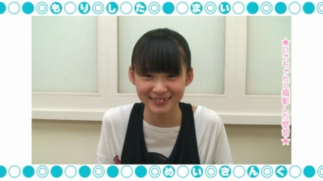 tukitotaiyo_00070.jpg