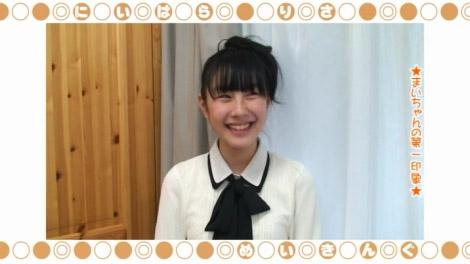 tukitotaiyo_00071.jpg