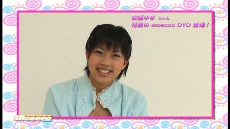 adachi_tokidoki_00067.jpg