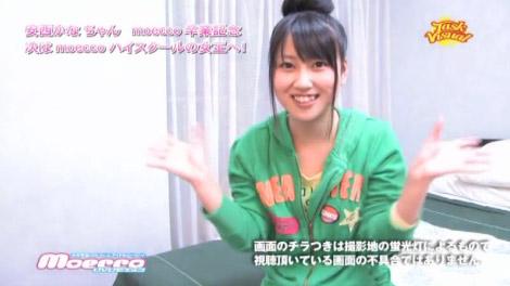 anzai_uresii_00138.jpg