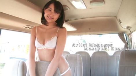 ayane_hajimari_00142.jpg