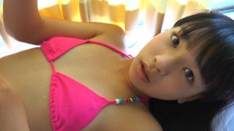 charming_rumi_00056.jpg