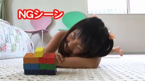 endou_rina_00098.jpg