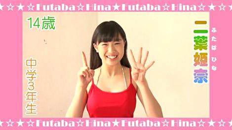 futaba_minorihime_00027.jpg