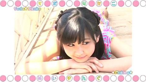 hadasino_suda_00029.jpg