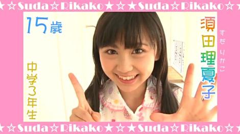 hadasino_suda_00041.jpg